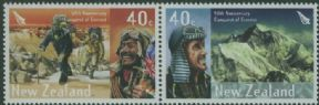NZ SG2616a 50th Anniversary of Conquest of Everest pair